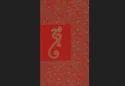 162 Box Cover Hindu Wedding Card