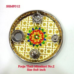 Pooja Thali Meenakari No.2