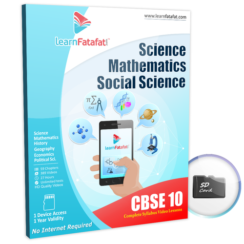 CBSE Class 10 Science, Mathematics and Social Science Video Course