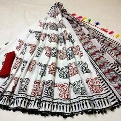 Girraj Printers Party Wear Designer Printed Pom Pom Sarees, 6 m (with blouse piece)