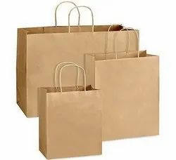 Shopping Plain Paper Carry Bag