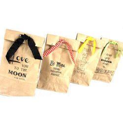 Printed Carry Paper Bag