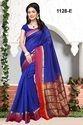 New Designer Banarasi Silk Saree