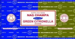 Nag Champa Green Citronella