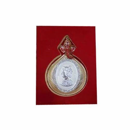 Silver Coin एंटीक चांदी का सिक्का Jangir Enterprises