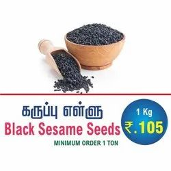 Dried Black Sesame Seeds, 2-3%, Packaging Size: Available in: 25, 50 Kg