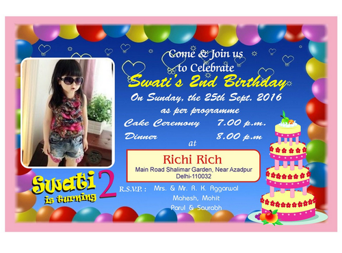 Tremendous Invitation Card Design Birthday Cobypic Com Funny Birthday Cards Online Fluifree Goldxyz