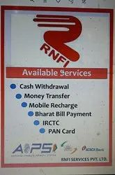 Retainer Based Personal Online Money Transfer Services