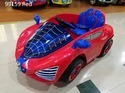 Red Plastic Spiderman Car For Kids