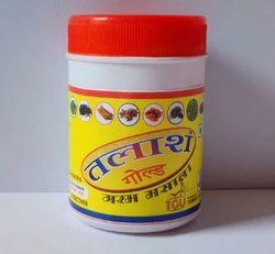 Powdered Garam Masala 10gm