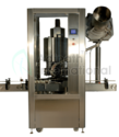 Automatic Bottle ROPP Screw Capping Machine