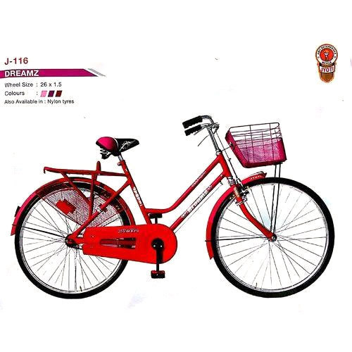 33ed6e48d28 Jyoti Maroon And Red Red Ladies Bicycle, Dreamz, Rs 2700 /piece | ID ...