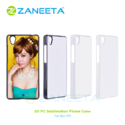 2D Sublimation Mobile Cover for VIVO