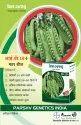 IV-10 Plus Pea Seeds