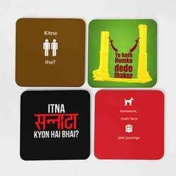 Printed Tea Coaster