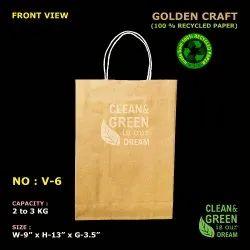 Golden Craft Paper Bag-9