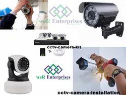 CCTV Camera Installation, in Delhi, For Commercial