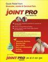 Herbal Analgesic and Anti Inflammatory Capsules
