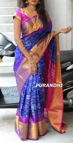 0a3c7d46c79c8 Uppada Pure Pattu Ikkat Design Sarees Collection at Rs 5200  piece ...