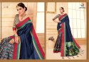 Rachna Art Silk Digital Printed Digi Mode Catalog Saree For Women 12