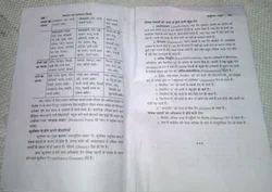 Hindi Book Printing Service