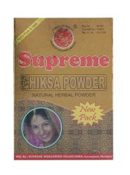 Supreme Chiksa (Ubtan) Powder