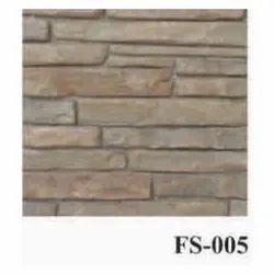 FS-005 Parking Tile