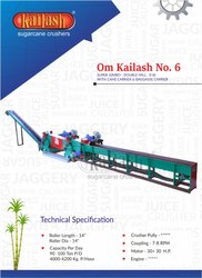 100 TCD Sugarcane Crushing Plant