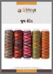 Color Juth & Seed Juth (500 Aty) Yarn