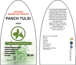 HERBAL (AYURVEDIC) TULSI DROPS