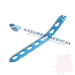 Humerus Distal Medial Safety Lock Plate