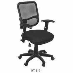 Revolving Black Mesh Chair