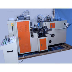 Fully Automatic Paper Cup Machine - JBZ-A-12