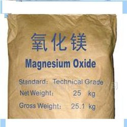 Magnesium Oxide, Grade: Industrial, Packaging Size: 50kg