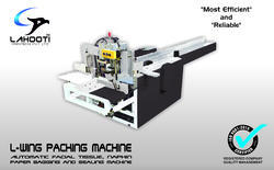 Fully Automatic Napkin Packing Machine