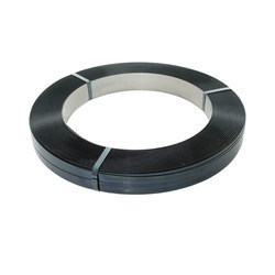 High Strength Steel Strapping Roll