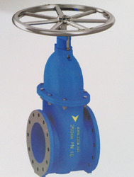 Sluice Valve With ISI/FM Mark