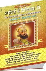 The Historical Facts of Machhiwara (Punjabi English Hindi)
