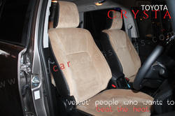 Toyota Innova Crysta Customized Car Seat Cover From Feather