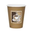 Vj Products Disposable Paper Coffee Glass