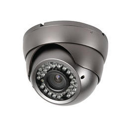 CCTV IP65 New Indoor Metal Camera