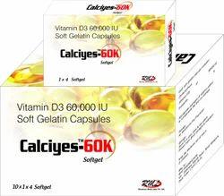 Vitamin D3 60000 IU Soft Gelatin Capsules