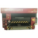 Laser Die Board Cutting Machine