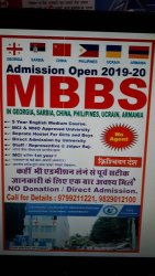 MBBS Admission Counseling Services In Central America