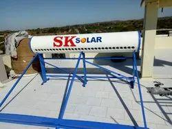 SK Solar Heater