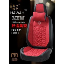 HAWAH Universal Car Seat Cover