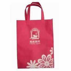 Printed Non Woven Bags, Capacity: 2 Kg