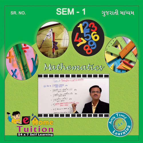 Std 11 Science Sem 1 2 Maths Video Lectures Cd