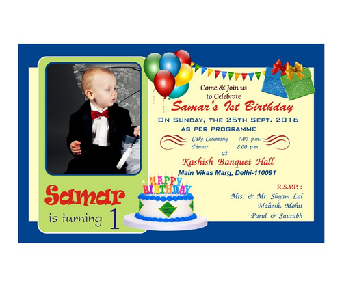 Personalized Birthday Invitation Cards