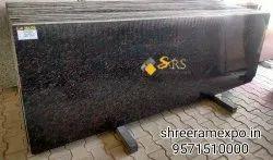 Rectangular Brown Granite